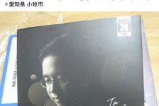 """Đưa Best Seller """"Trước bình minh luôn là đêm tối"""" ra tiếng Nhật, tại sao không?"""