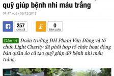 Light Charity tiếp tục tạo ra những tác động tích cực